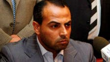 Hamas official investigated for 'irregularities'
