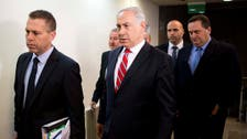 Netanyahu: boycotters of Israel are 'classical anti-Semites'