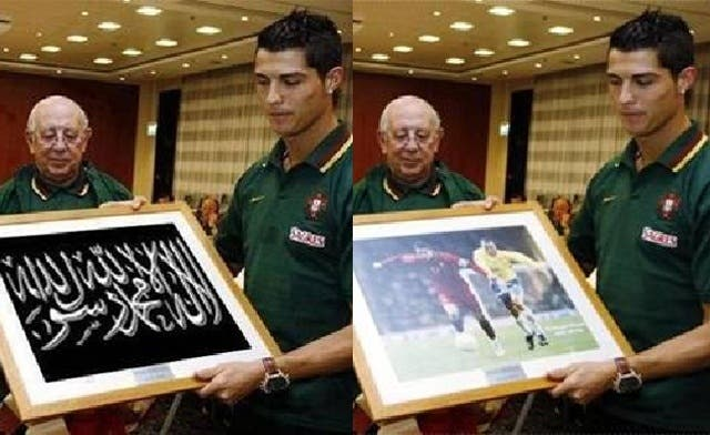 """A photo-edited image, which shows Ronaldo holding a picture frame with the words """"There is no God but Allah,"""" was reportedly posted by Iranian media."""