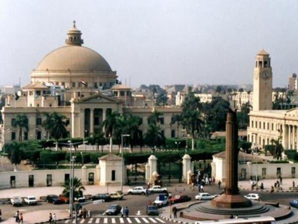 مصر.. حكم نهائي بحظر النقاب بين أساتذة الجامعات