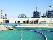 أول محطة مستقلة لتحلية المياه في أبوظبي بشراكة سعودية إماراتية