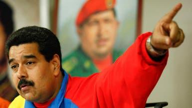 فنزويلا تتطلع لاتفاق ينهي انهيار عائداتها من النفط