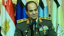 کیا مصری فوج کے سربراہ آج مستعفی ہو رہے ہیں؟