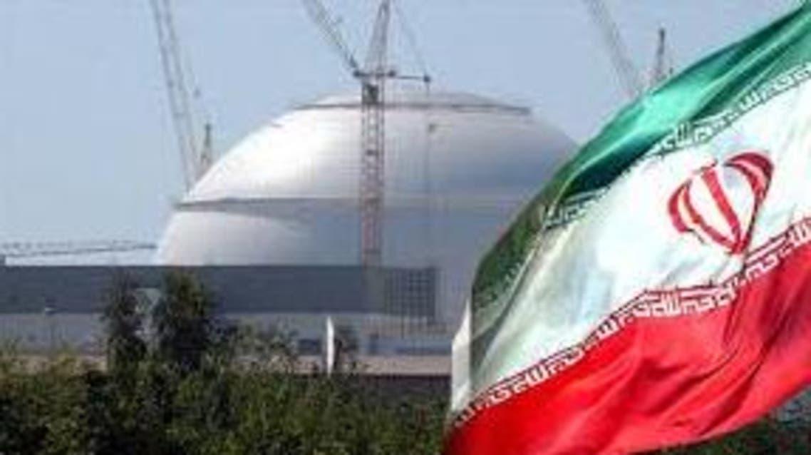 نیروگاه ایران