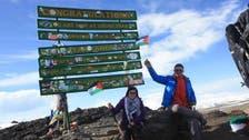 Reaching 'freedom:' Palestinian amputees climb Kilimanjaro