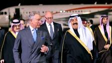 Prince Charles visits Riyadh on Mideast tour