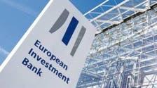 الاستثمار الأوروبى: 1.9 مليار يورو لدعم النقل والمشروعات الصغيرة بمصر