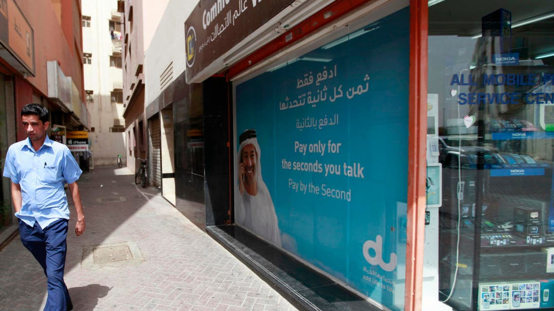 The Dubai-listed telco du ended rival Etisalat's domestic monopoly in 2007. (File photo: Reuters)