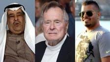 Kuwaiti shrugs off desert storm over boy named Bush
