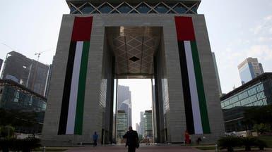 """""""دبي المالي"""" يعطي مرونة أكثر للشركات لمواجهة كورونا"""
