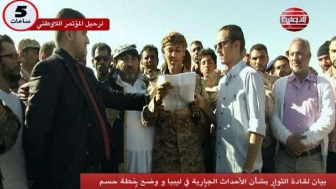 بيان كتيبتا الصواعق والقعقاع التابعتان للزنتان في ليبيا
