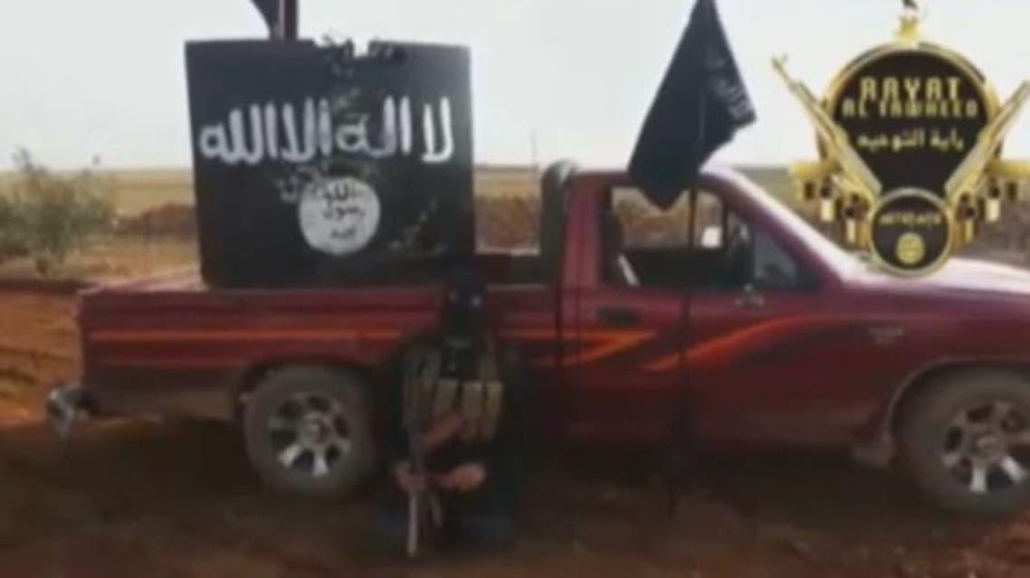 UK Jihad