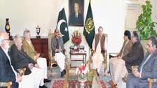 حکومتی کمیٹی کا امن مذاکرات آگے بڑھانے سے اظہار معذرت