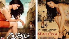 Déjà vu? Haifa Wehbe's bid to be Monica Bellucci