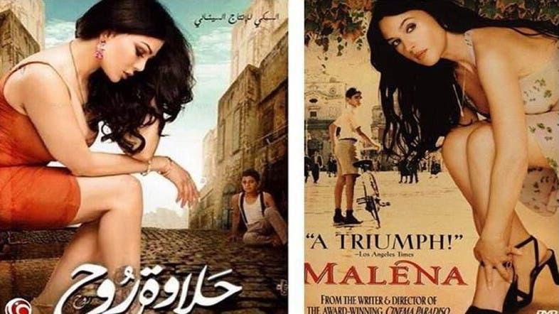 Haifa Wehbe's bid to be Monica Bellucci - Al Arabiya English