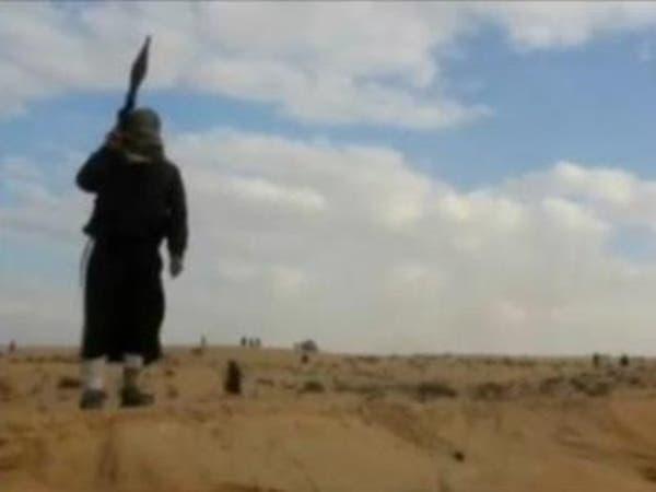 """أميركا: """"أنصار بيت المقدس"""" المصرية منظمة إرهابية"""