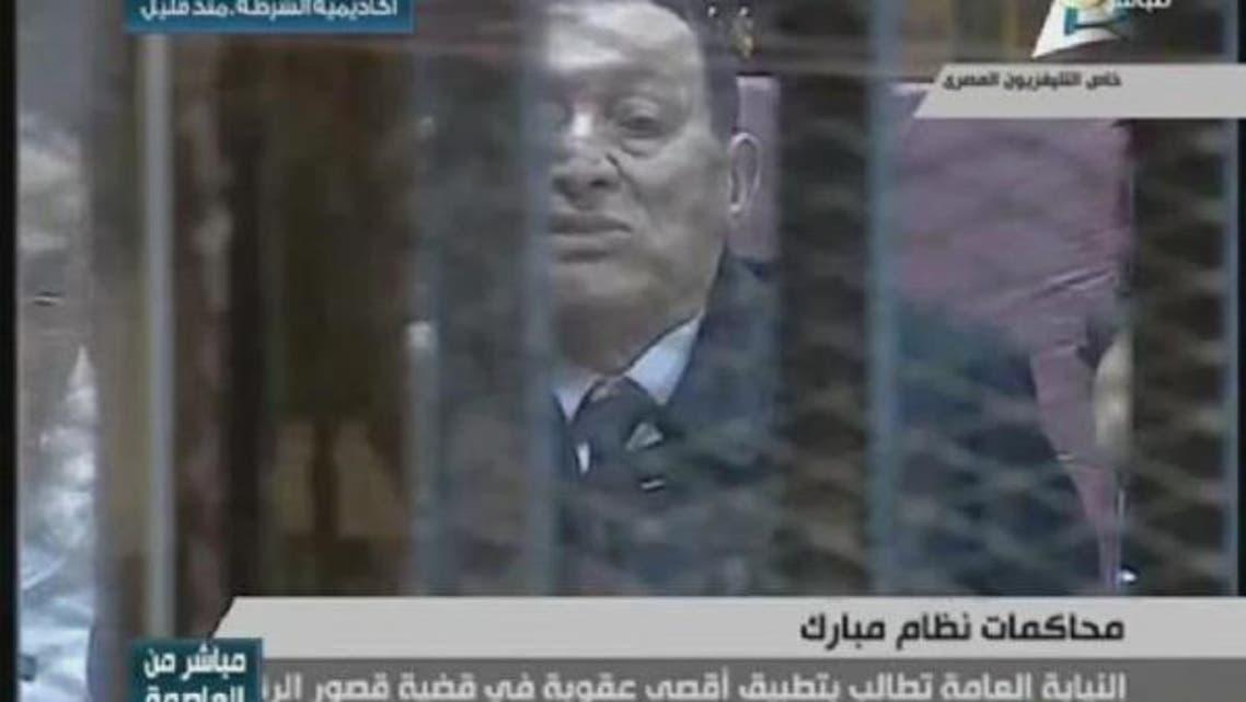 mubarak suit