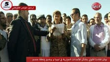 لیبیا: عسکری ملیشیا نے پارلیمنٹ کے خاتمے کی مہلت بڑھا دی
