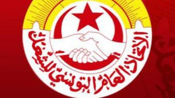 الاتحاد التونسي للشغل: سنتصدى لمحاولات تركيا التدخل في ليبيا