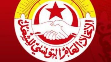 الاتحاد التونسي للشغل يعلن التصدي للتدخل التركي في ليبيا