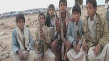 الأطفال اليمنيون دون سن الـ18 يشكلون ثلث قوة الحوثيين