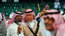 Prince Charles does the 'Ardha'.. Saudi style