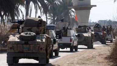 العراق: مقتل 14 عنصرا من داعش والقبض على قيادي