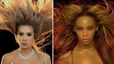 Lebanese diva Maya Diab a Beyonce copycat?