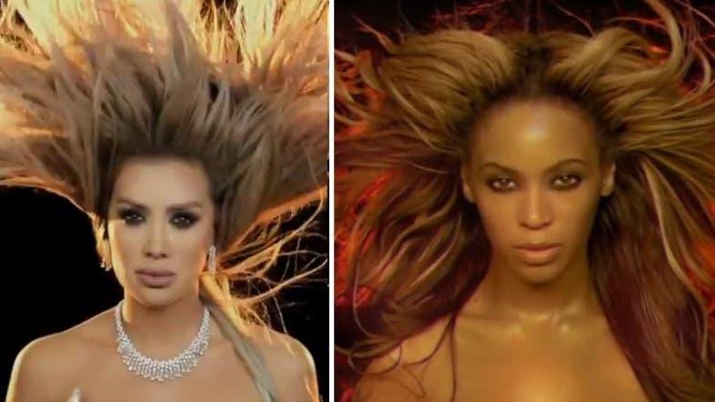 Lebanese diva Maya Diab a Beyonce copycat? - Al Arabiya English