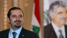 Lebanon's Hariri calls for lawmakers to elect a president