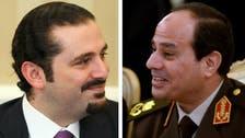 Lebanon's Saad al-Hariri meets Sisi in Cairo