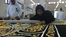 UK minister tries hand at Kaaba's Kiswa embroidery