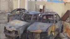 26 قتيلاً في انفجارين بمقر حزب كردي شمال العراق