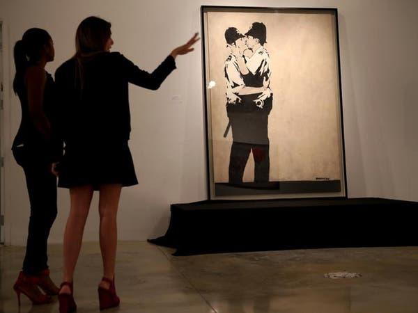 """""""قبلة بين رجلي شرطة"""" تعيد التقدير لفن الشوارع"""
