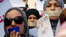 Libya to compensate women raped during 2011 uprising