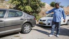 یہودیوں کے نسل پرستانہ حملوں سے فلسطینیوں کی گاڑیاں بھی غیر محفوظ