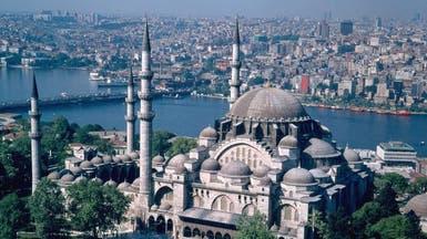 1.6 مليار دولار استثمارات لشركات عقار سعودية بتركيا