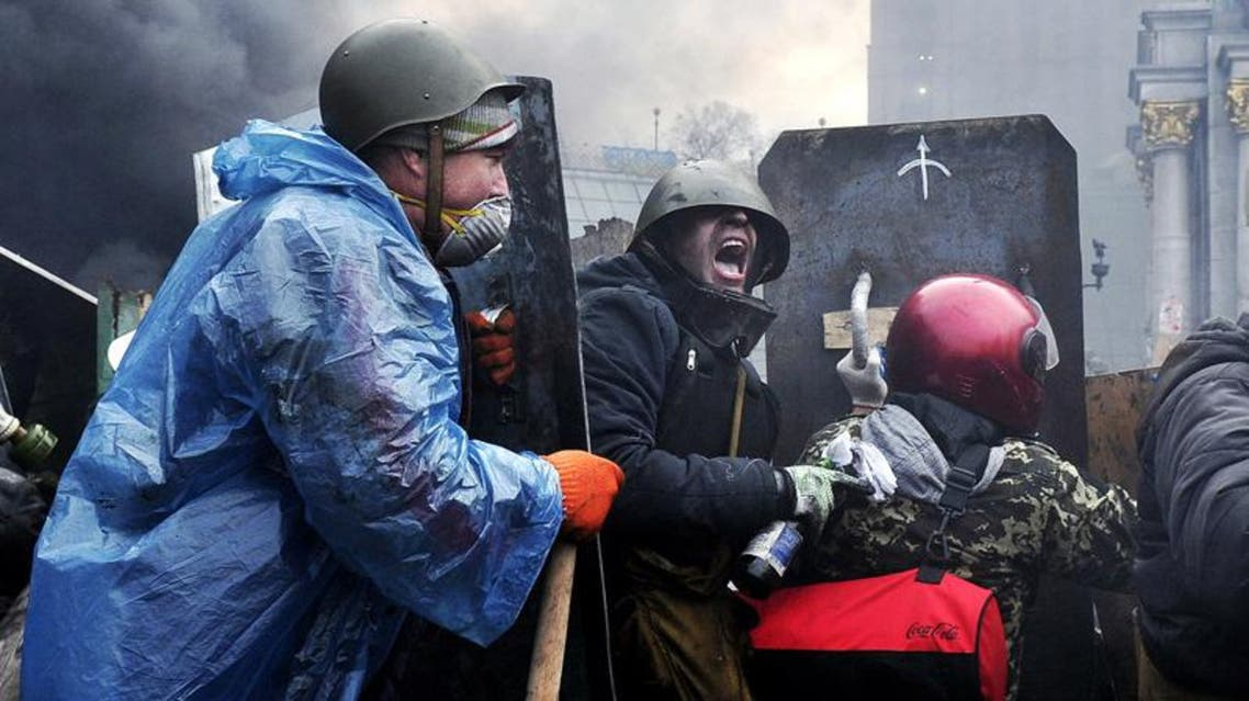 مواجهات كييف