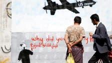یمن ڈرون حملہ: دلہن سمیت ہلاک باراتیوں کی تحقیقات کا مطالبہ