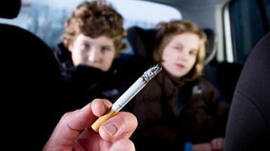 احموا قلوبكم من التدخين السلبي!