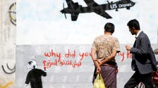 HRW urges U.S. to probe deadly drone strike in Yemen