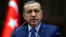 أردوغان يترشح في الانتخابات الرئاسية التركية