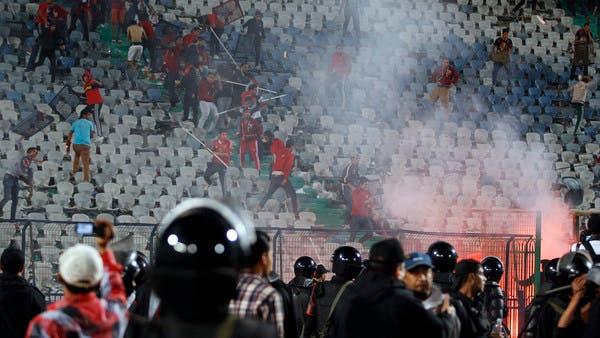 Egypt football fans clash with police | Al Arabiya English