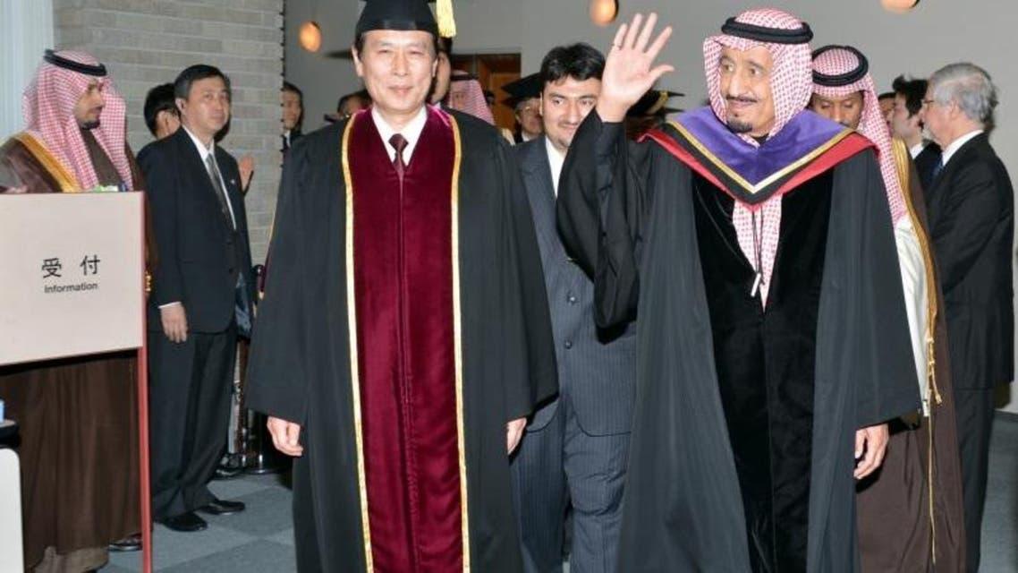الأمير سلمان اليابان
