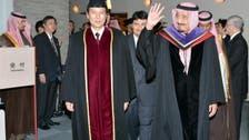 الأمير سلمان: تجربة اليابان مثيرة للإعجاب