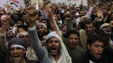 One dead as Yemen bans Aden independence protests