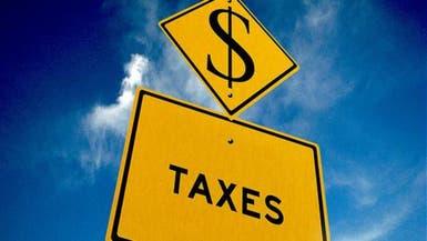 أميركا: تبادل معلومات الضرائب أولويتنا بقمة الـ20