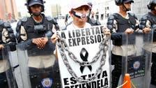 Internet a crucial Venezuela battleground
