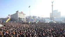 یوکرینی صدر اور حزب مخالف میں بحران کے خاتمے کے لیے سمجھوتا
