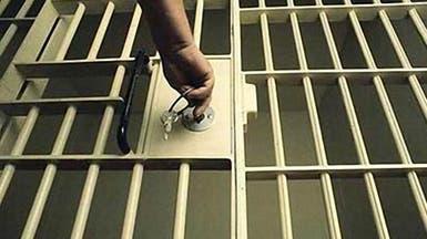 إطلاق سراح 54 سجيناً بالطائف